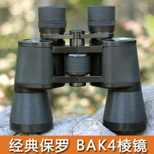 圣途森林人8X30 10X50保罗标准版 7X50 8X40 高倍高清双筒望远镜