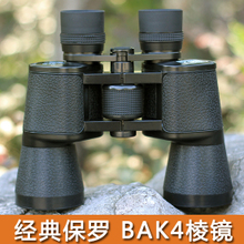 圣途森林人8X30 8X40 7X50 10X50保罗标准版高倍高清双筒望远镜