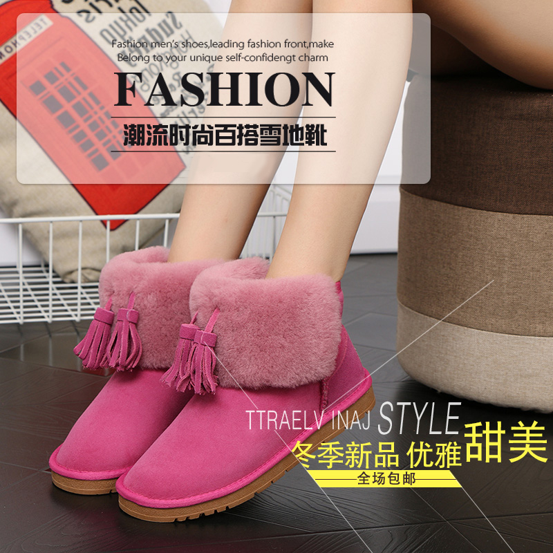 New sheepskin wool integrated snow boots womens leather short tube winter warm tassel short boots waterproof womens boots cotton shoes