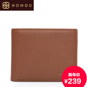 Honggu Hong Gu counters authentic classic 2015 national wind man 20 percent the first layer leather wallet 7803