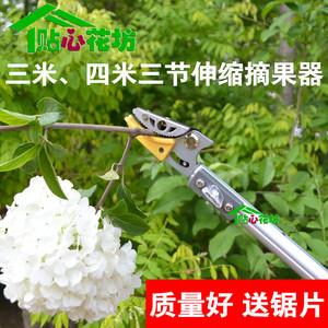 4米摘果剪采摘剪园艺修枝剪高空摘果器高枝剪采果剪荔枝龙眼采摘