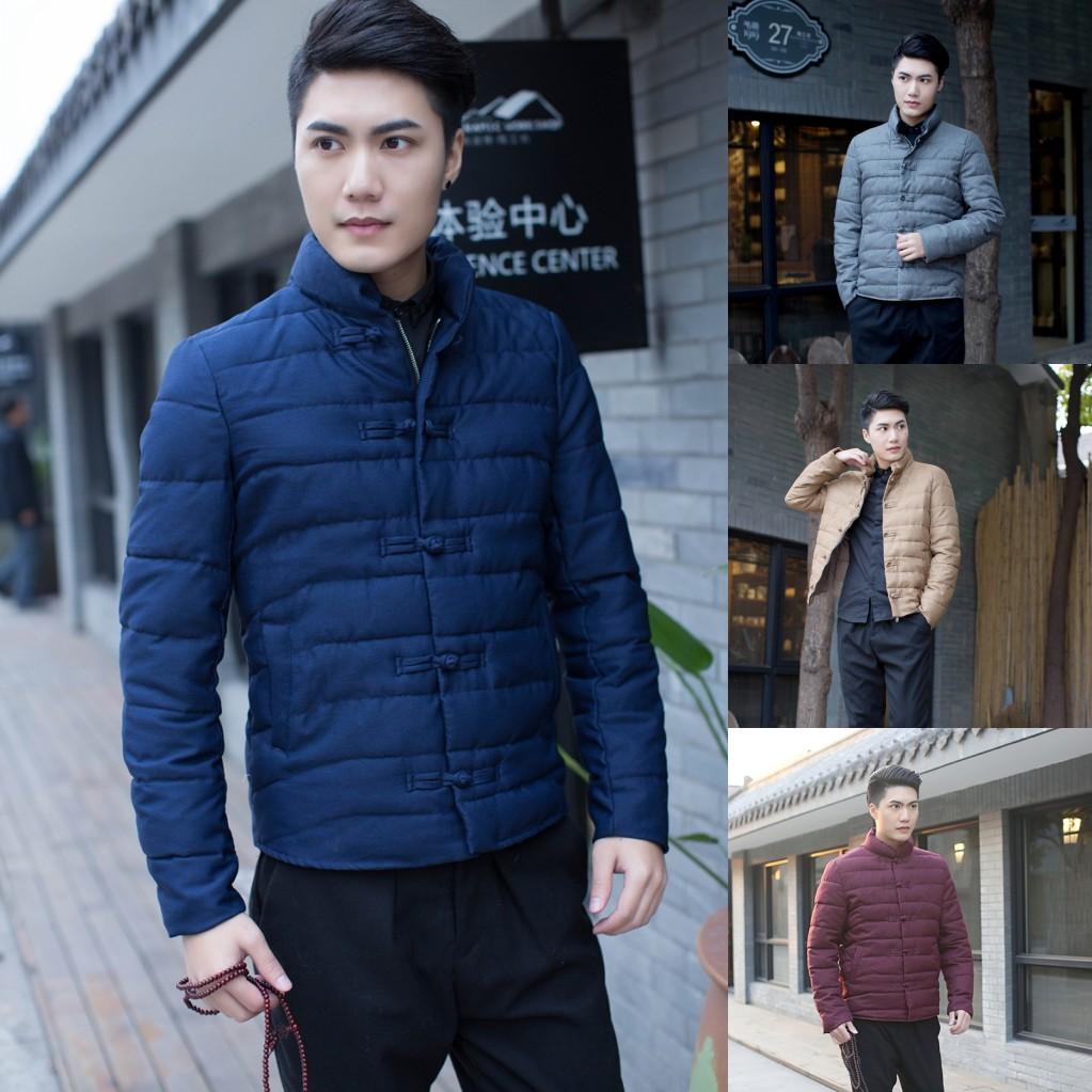 Национальная китайская одежда Артикул 548642837303