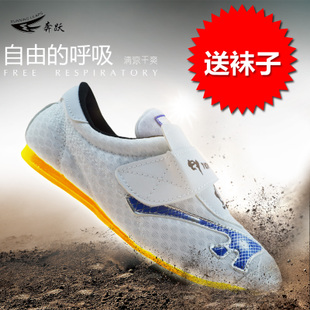 Benyue authentic texture taekwondo shoes soft bottom breathable thickening adult children shoes tendon at the end gluing Road