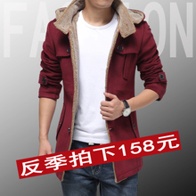 2015 winter men thickening and velvet wool coat coat long woolen cloth dust coat of cultivate one's morality men's tide in the han edition