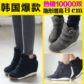 内增高女鞋8cm秋季2017新款百搭韩版坡跟厚底魔术贴运动休闲鞋单