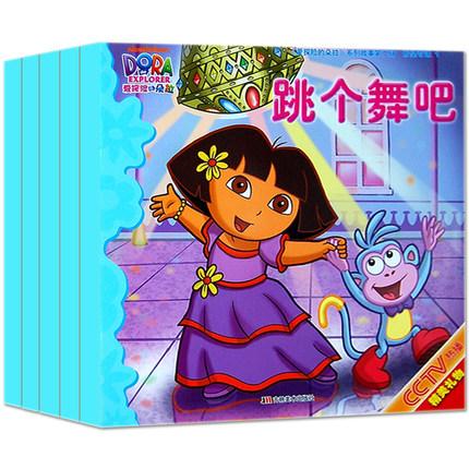 三辑《爱探险的朵拉》系列故事第二辑 跳个舞吧含拼图3-6岁儿童书 朵拉 书 故事绘本 亲子读物 朵拉卡通