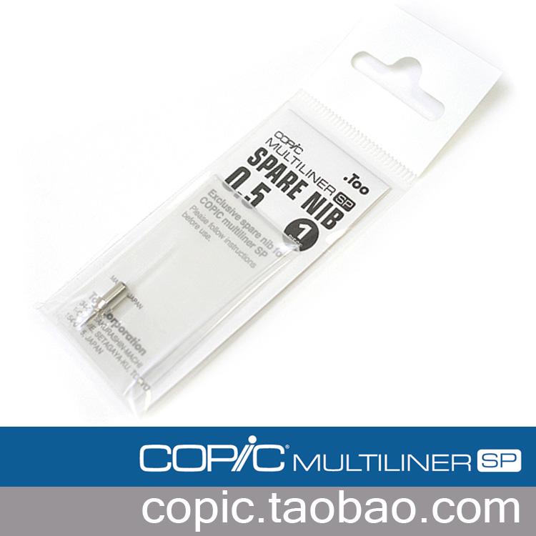 Японский оригинальный импорт Copic Multiliner SP игла карандаш крюк линии ручка написано