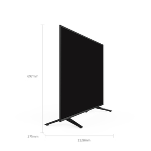 PPTV PPTV-50C2S 50英寸平板电视智能 液晶电视机wifi网络电视