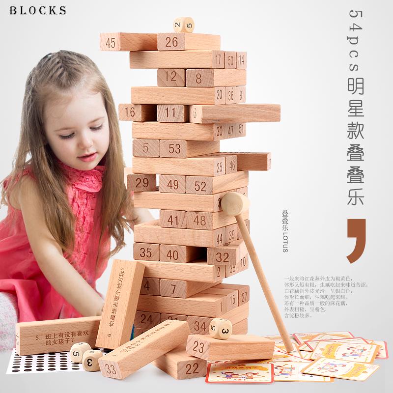 Ребенок цифровой высокий геморрой музыка дерево для взрослых рабочий стол слой за слоем сложить привлечь привлечь музыка игра привлечь строительные блоки рабочий стол отцовство игрушка