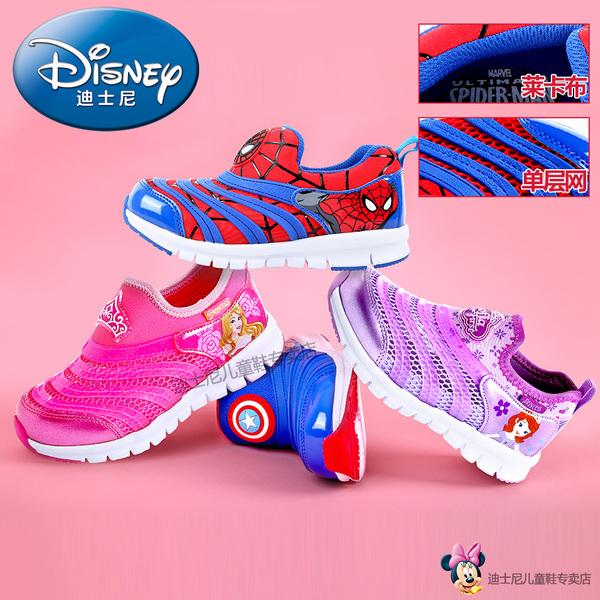 迪士尼儿童鞋儿童运动鞋毛毛虫男童鞋女童鞋春秋蜘蛛侠美国队长