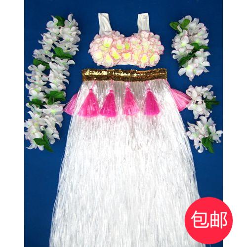 Гавайи юбки танец одежда для взрослых юбки установите 80 сантиметров утолщённый юбки юбки 6 наборы белый