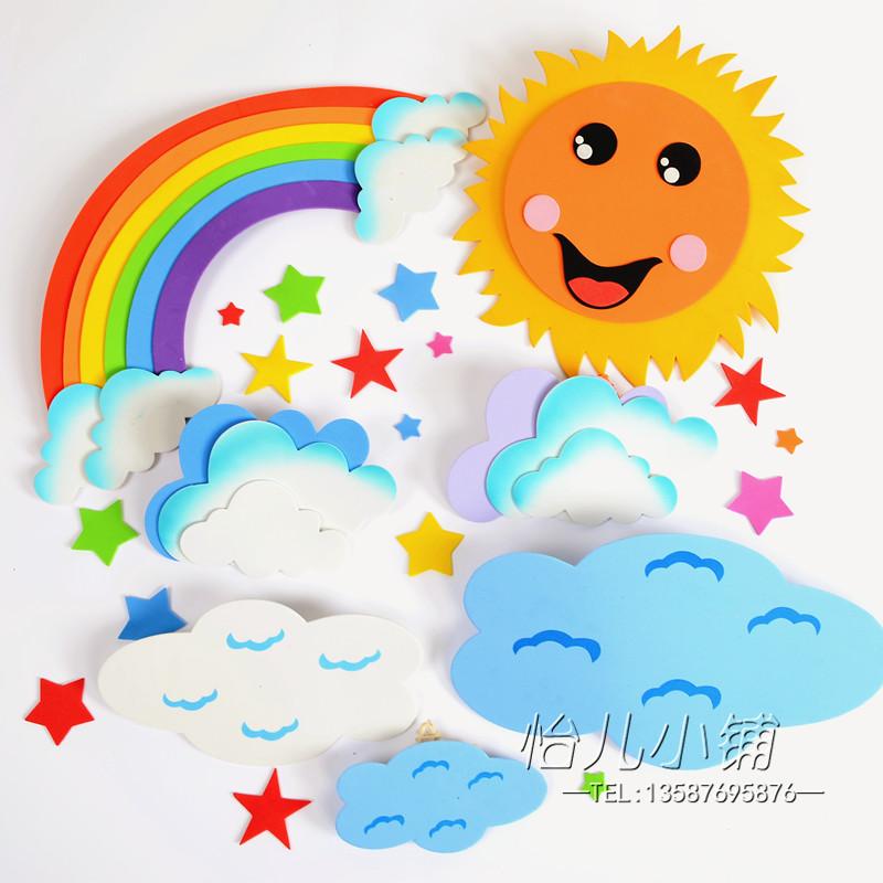 Детский сад декоративный статья кольцо граница ткань положить пена солнце радуга облака декоративный цветок многоцветный голубое небо