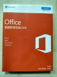 微软 office 2016 家庭和学生版     office 2016 办公软件