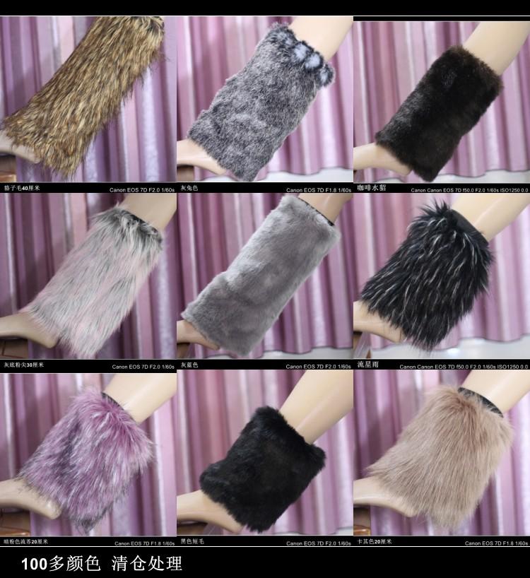 Winter fur long wool boot cover imitation fur short socks shoe cover leg cover long shoe cover warm straight tube