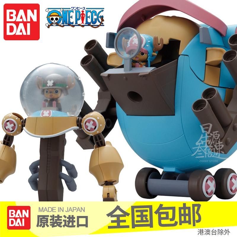 萬代拚裝模型 海賊航海王 喬巴合體機器人2代 毛皮重力強化