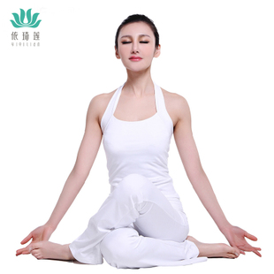 According to Qi Lin yoga clothes suit summer new white female yoga instructor buy the team was thin quick-drying performance fitness