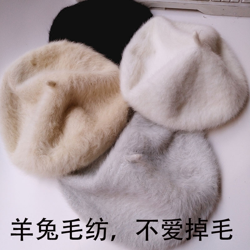 Korean autumn and winter new wool rabbit hair Beret fashion painter hat pure color cold proof warm Knitted Hat Plush hat