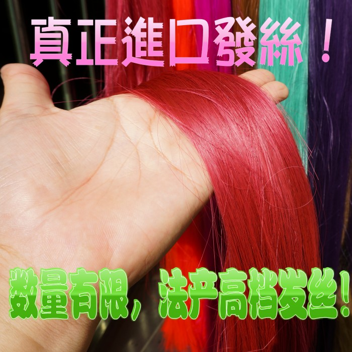 輸入しますレゲエの汚れた髪のヘアピン素材のカツラのストレートヘアー。dreadrock extection