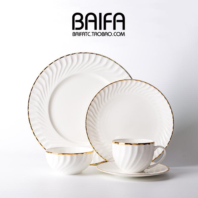 牛排盘欧式金边骨瓷北欧西餐盘家用菜盘平盘碟子餐具套装组合盘子