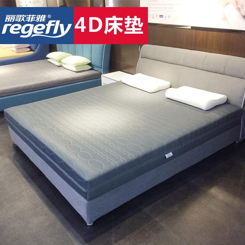 Корея песня филиппины элегантный чистый 4D матрас сиденье мечтать мысль добавка природный импорт 5cm эмульсия 1.8 метр стандарт 3D матрас