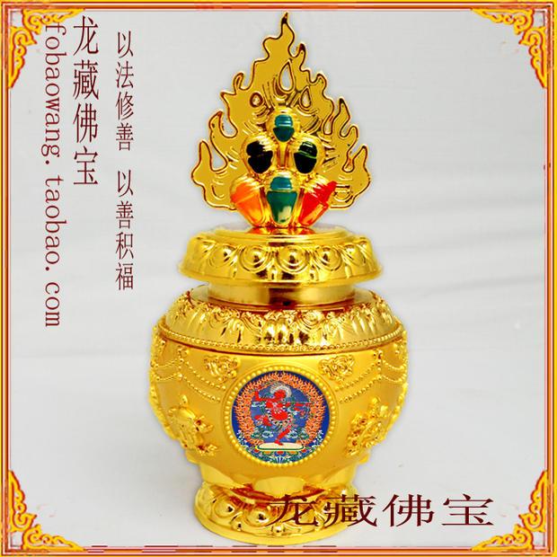 Сделать следующий будда мать желтый бог богатства дракон сокровище бутылка четыре рука гуань-инь медицина модельние будда степень мать лотос модельние сокровище бутылка медицина модельние будда сокровище бутылка