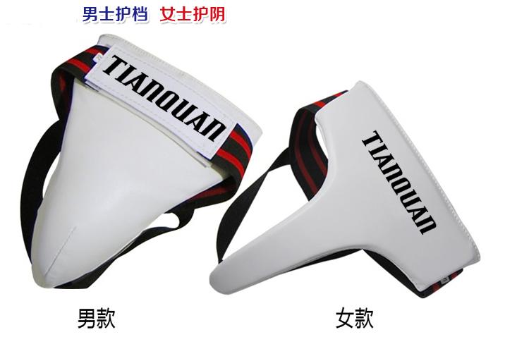 Защитное снаряжение Tianquan Taekwondo мужской бандаж женский Защита тени