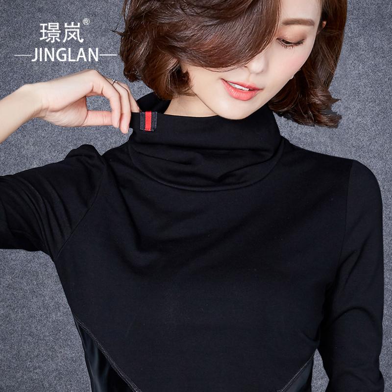 �Z岚大码t恤高领加绒打底衫女长袖秋冬装衣服女装冬装2016新款潮