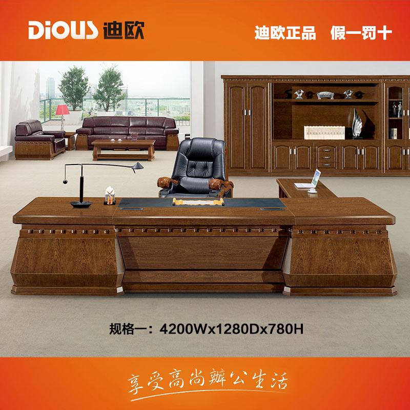 Подлинный dio офис мебель босс стол деревянный мебель большой класс стол диван конференция стол случайный стол кофейный столик