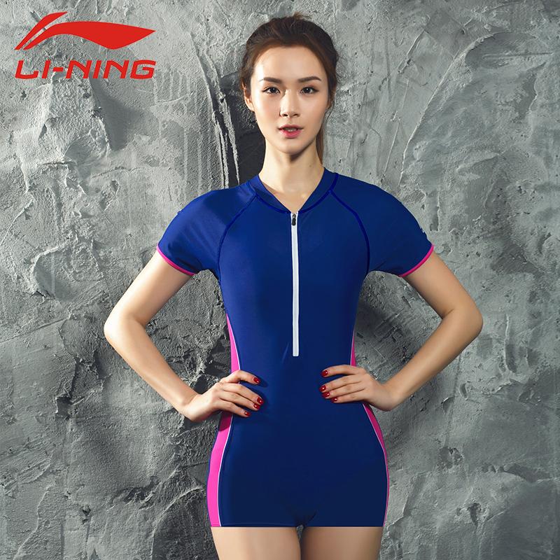 李宁游泳衣女士连体平角保守专业运动泳衣大码温泉泳装女遮肚显瘦