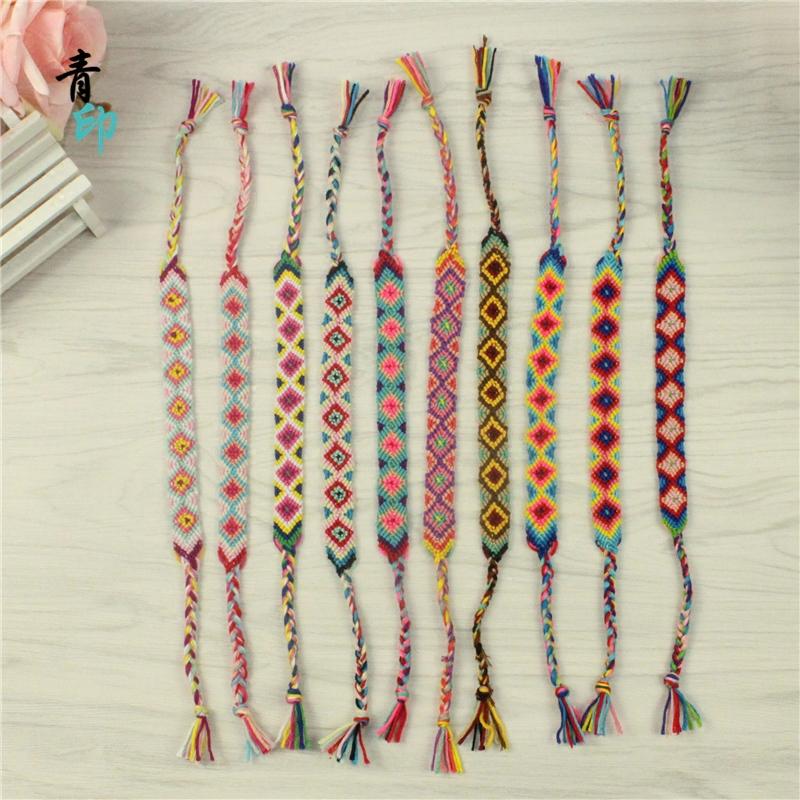 手工编织民族风手绳七朵小花菱形五彩绳尼泊尔风饰品送外国人礼物
