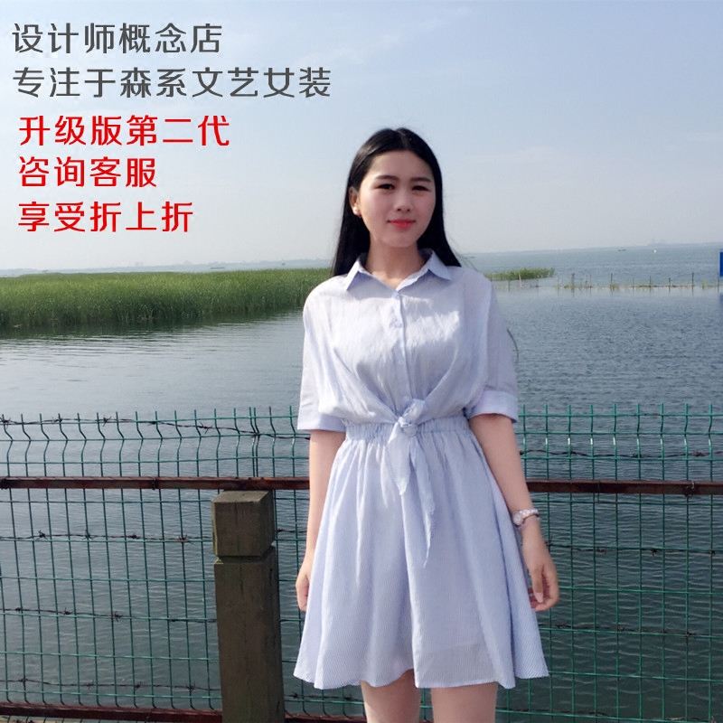 [special price every day] Mori womens cotton and linen striped shirt dress with thin waist and medium length in summer