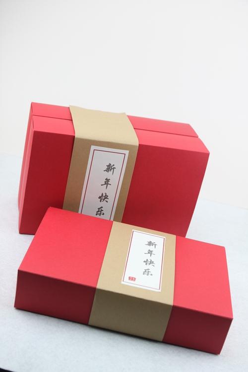 抽屉式 大礼盒 (一口价仅为一个盒子,腰封/隔断等装饰请另购)