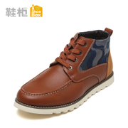 Shoe shoebox2015 winter fashion simple boot low tide to tie-back quality PU leather boots 1115617064