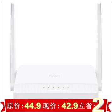 Быстрый FWR200 беспроводной маршрутизатор двойная король стены 300 М четыре антенны двойной антенны неограниченный Wi-Fi