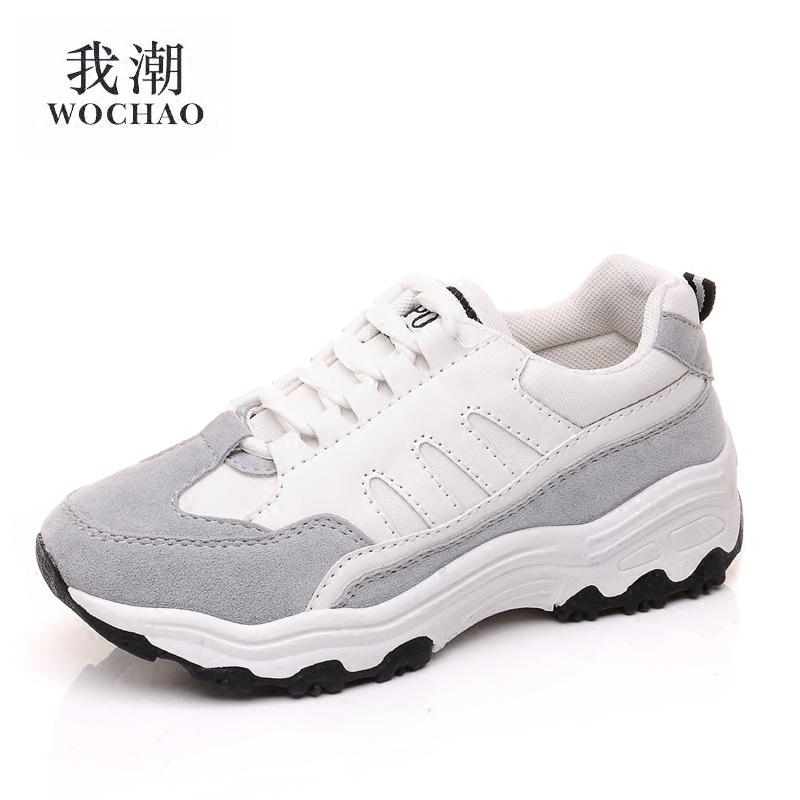 2017 鞋女鞋百搭 小白鞋 女學生單鞋厚底板鞋 鞋