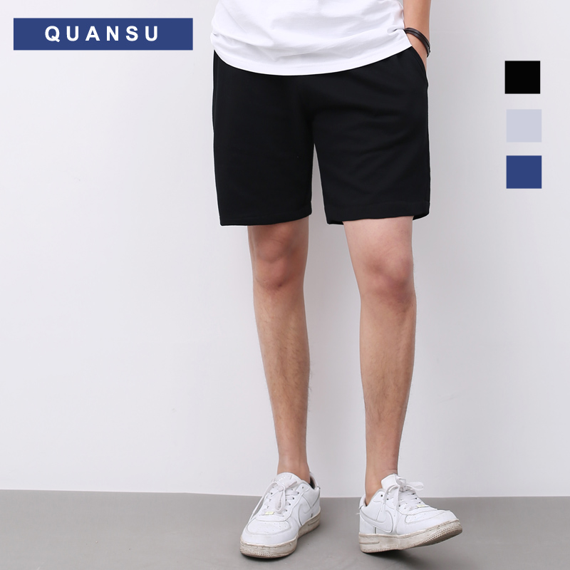 全速 男士寬鬆 褲五分褲工裝褲子沙灘褲中褲 褲短褲男