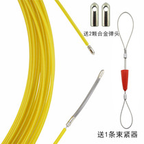 Yellow and coarse coated steel wire electrician threaded wire Tube lead tube device 4.7mm