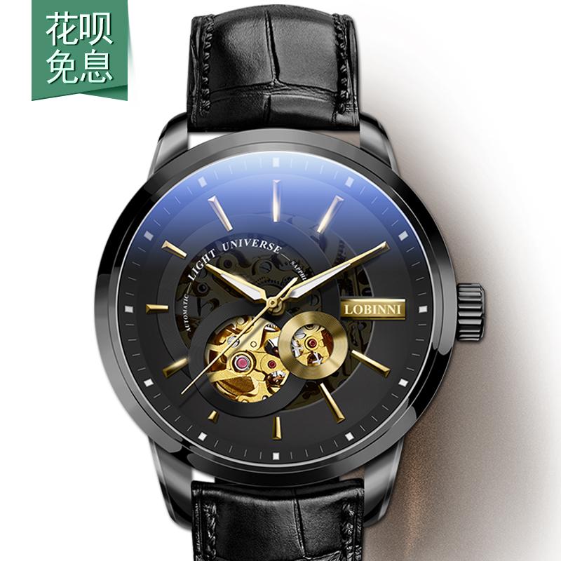 羅賓尼正品男士夜光鏤空機械表 全自動黑色真皮革男表手表