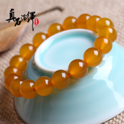 Natural yellow agate Crystal bracelet bracelet bracelets jewelry Crystal bracelets men and women happy stone agate beads