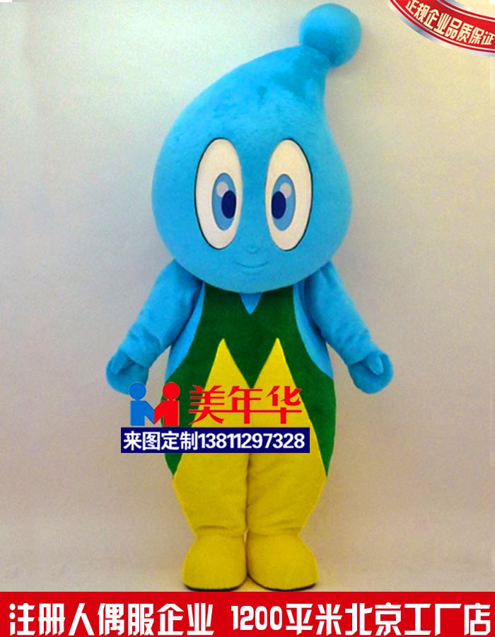 水滴宝宝cosplay卡通人偶定制电影道具动漫演出服厂家直供玩偶服