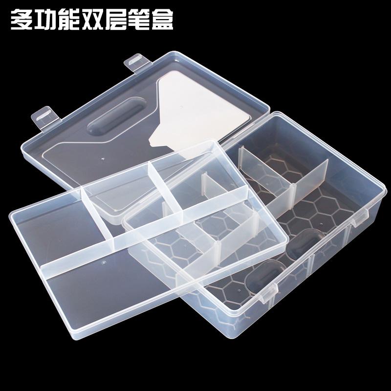 包邮透明多功能铅笔盒文具收纳箱素描炭笔盒美术用品工具盒大号