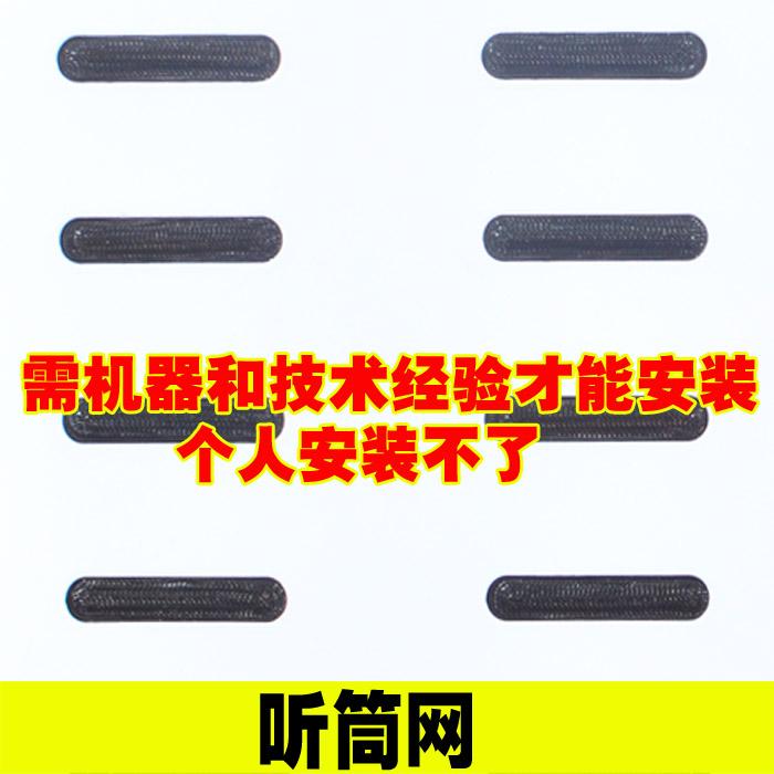 适用于8代 X 5S 5代 6代 6S plus 6P 8P 7代 7P听筒网防尘网罩