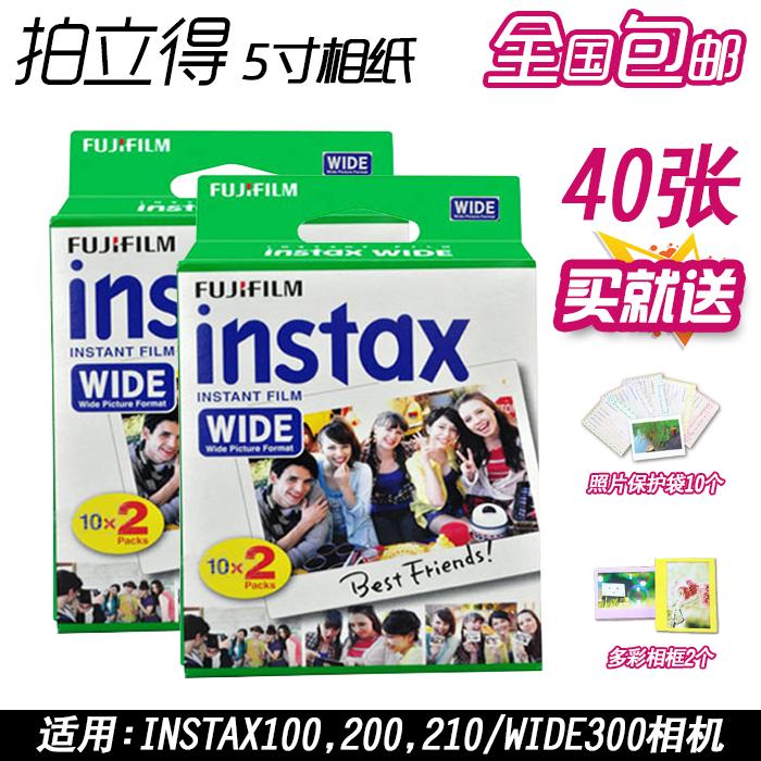 包邮富士拍立得5寸宽幅白边相纸40张适用instax210w300相机胶片