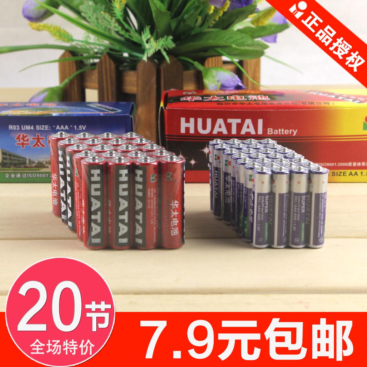 Подлинный цветущий слишком сухая батарея 20 фестиваль ребенок электрический игрушка звук флип-чарт пульт специальный цветущий тайский 5 количество 7 количество