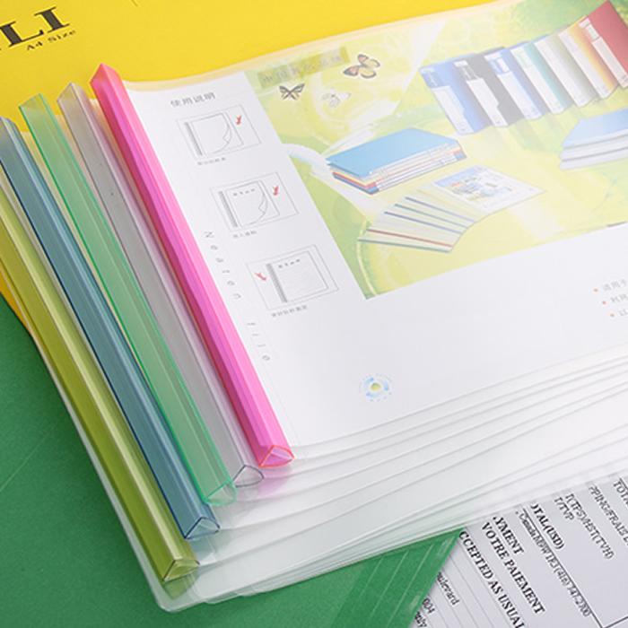 10个装 包邮 10mm横向抽杆资料夹 彩色报告夹A4抽杆夹 加厚加大25mm短杆拉杆文件夹 侧翻学生复习材料拉杆夹