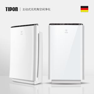 TIPON德國漢朗空氣凈化器家用除甲醛霧霾pm2.5二手煙客廳臥室氧吧