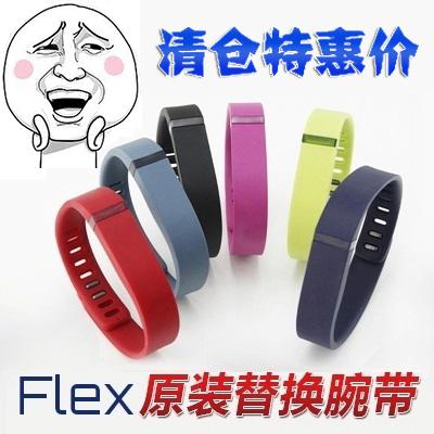 Сша качественная оригинальная продукция адаптация Fitbit Flex заменять браслеты браслет бесплатно погоня трек устройство льготный бесплатная доставка