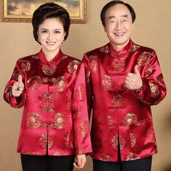 老年人唐装女棉袄寿宴大寿中国风老人过寿生日妈妈春秋棉衣服奶奶