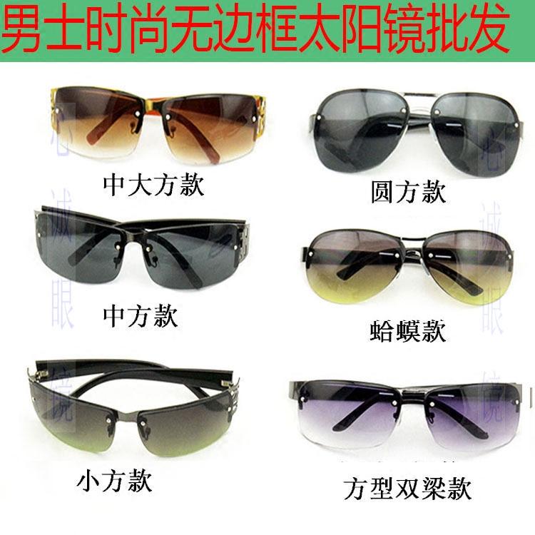 2017 мода бесконечный коробка очки оптовая торговля темные очки солнце очки водитель зеркало ретро зеркало