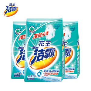 洁霸洗衣粉无磷2....